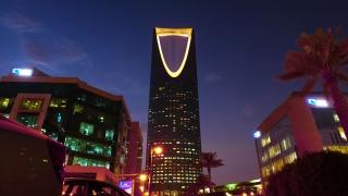 キングダムタワー