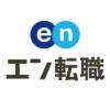 ドバイ発お菓子ブランド「VIVEL」日本1号店のスタッフ ☆残業は月10h以下/月8~9日休